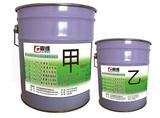 JGN-501环氧树脂粘钢胶